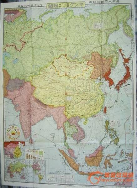 侵华老地图-1937年最新大亚细亚地图
