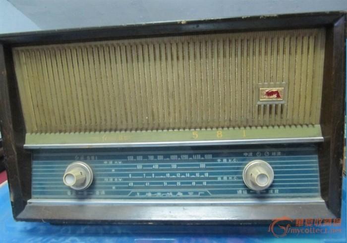 老上海红旗牌581无线电收音机