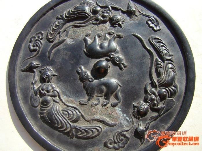 老青铜黑漆古镜(神兽)镜图片