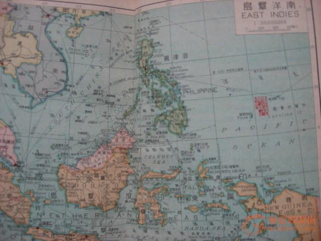 中华民国的地图册.