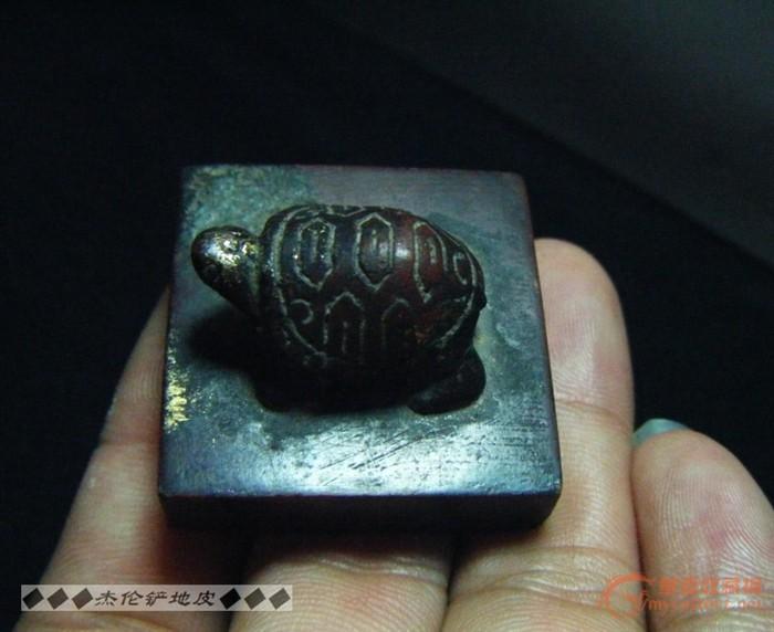 龟钮铜印章图片