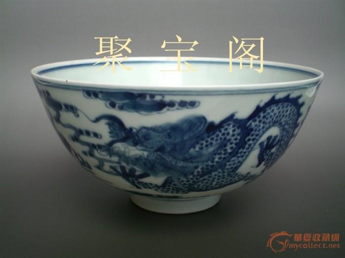 cq10清 乾隆年制龙纹瓷碗 一件