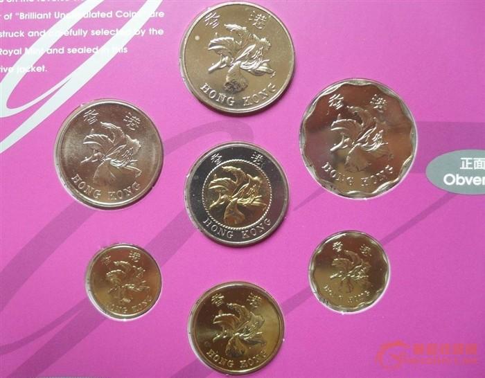 1997年*回归纪念币