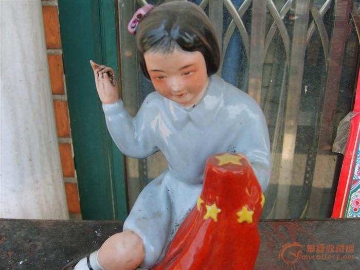 雕塑瓷 绣红旗