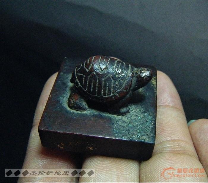 明 龟钮铜印章 明 龟钮铜印章 明 龟钮铜图片