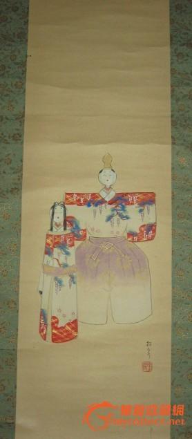 民国日本画家秋泉手绘人物画原作《和服仕女图》挂轴