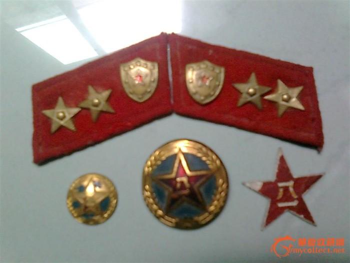 五十年代陆军帽徽领章