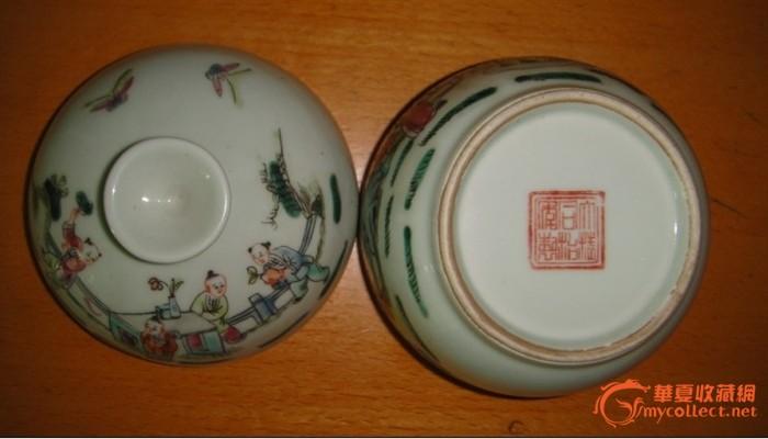 瓦楞纸手工制作茶碗