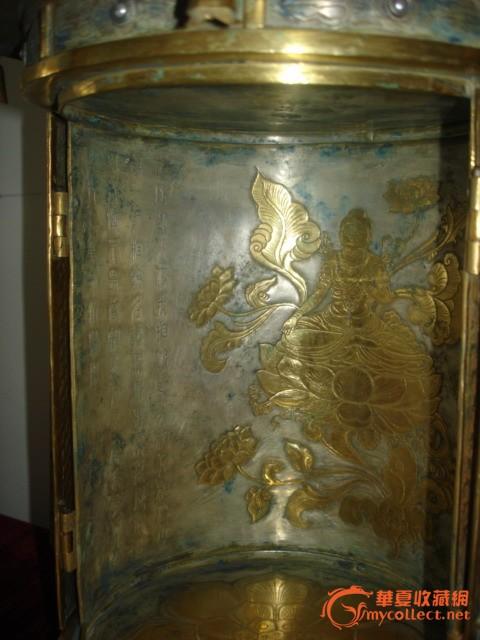 唐代银贴金镶嵌绿松石红珊瑚和珍珠佛塔