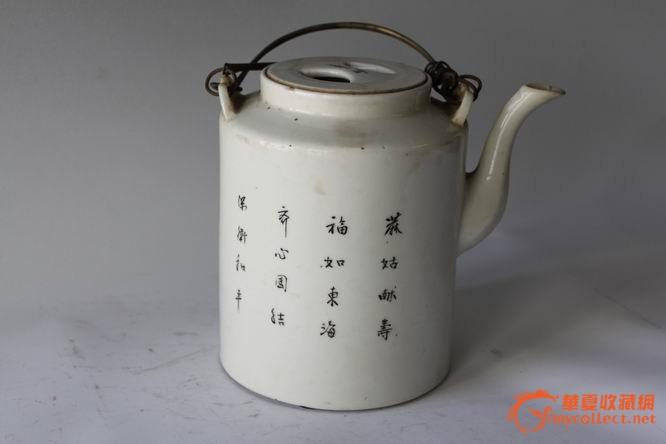 粉彩人物 提梁 茶壶
