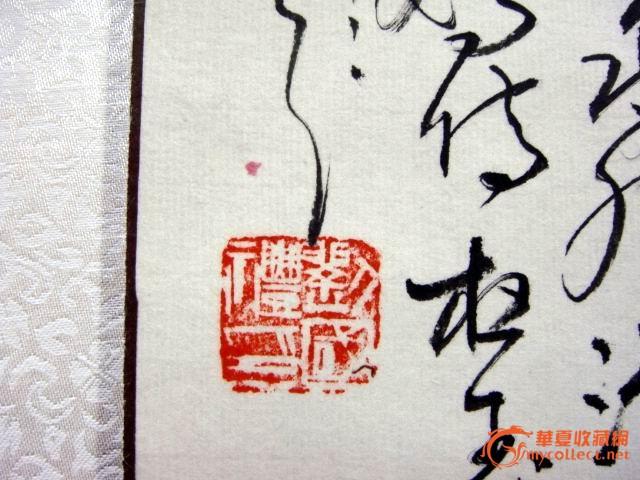 当代苏州中年实力书画家刘国礼的《仕女》精品图片