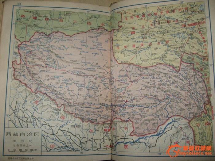 老地图--中国分省地图