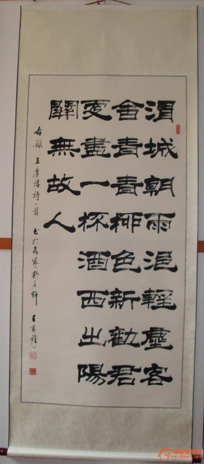 四尺隶书中堂 著名书法家王聚锋先生的书法作品