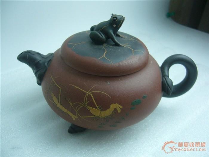 动物紫砂壶