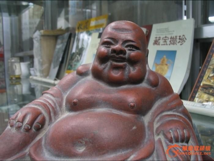 王小海款紫砂雕塑弥勒佛摆件