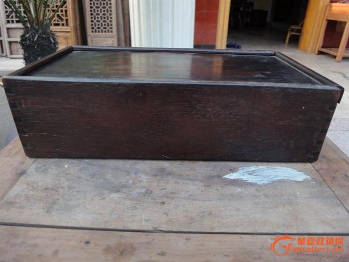 老红木盒子 3