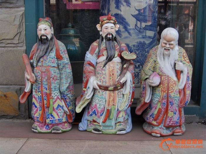 80年代景德镇雕塑瓷厂三星图片 高清图片