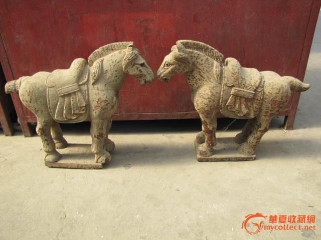 类别:瓷器 待售  ¥3500 2010-10-15   已有161人关注   蛇头鎏金鎏