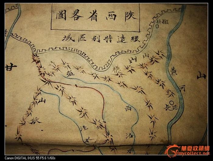 手绘 地图-图3