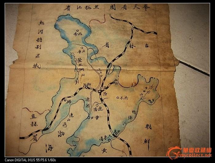 手绘 地图-图5