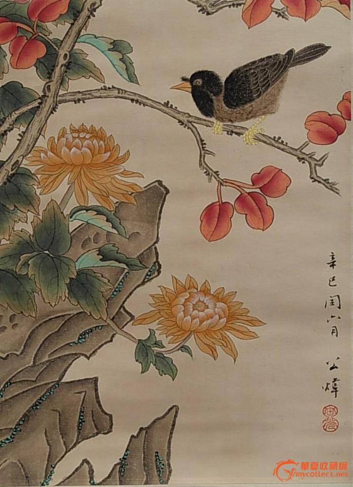 田世光 工笔画鸟