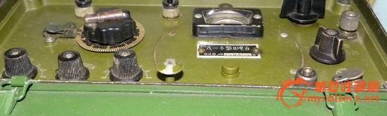 七十年代解放军八一小型(b)电台