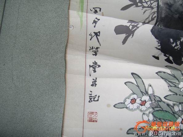 南石溥伒字画  已重新接裱-图3