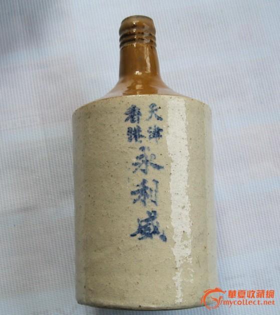 一個老酒瓶圖片