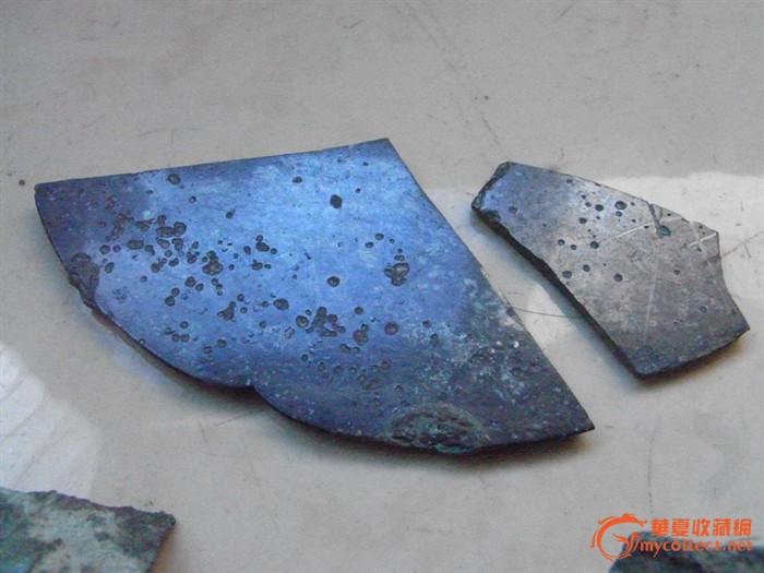 包老出土的青铜器,唐镜残件-包老出土的青铜器