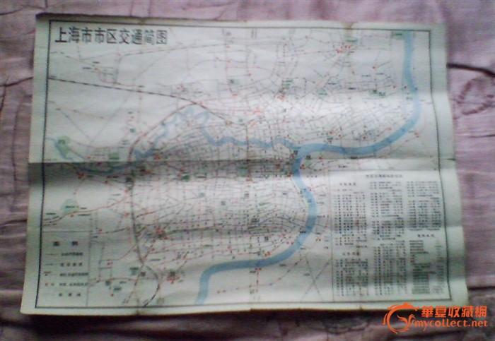 上海市区交通图 高清图片
