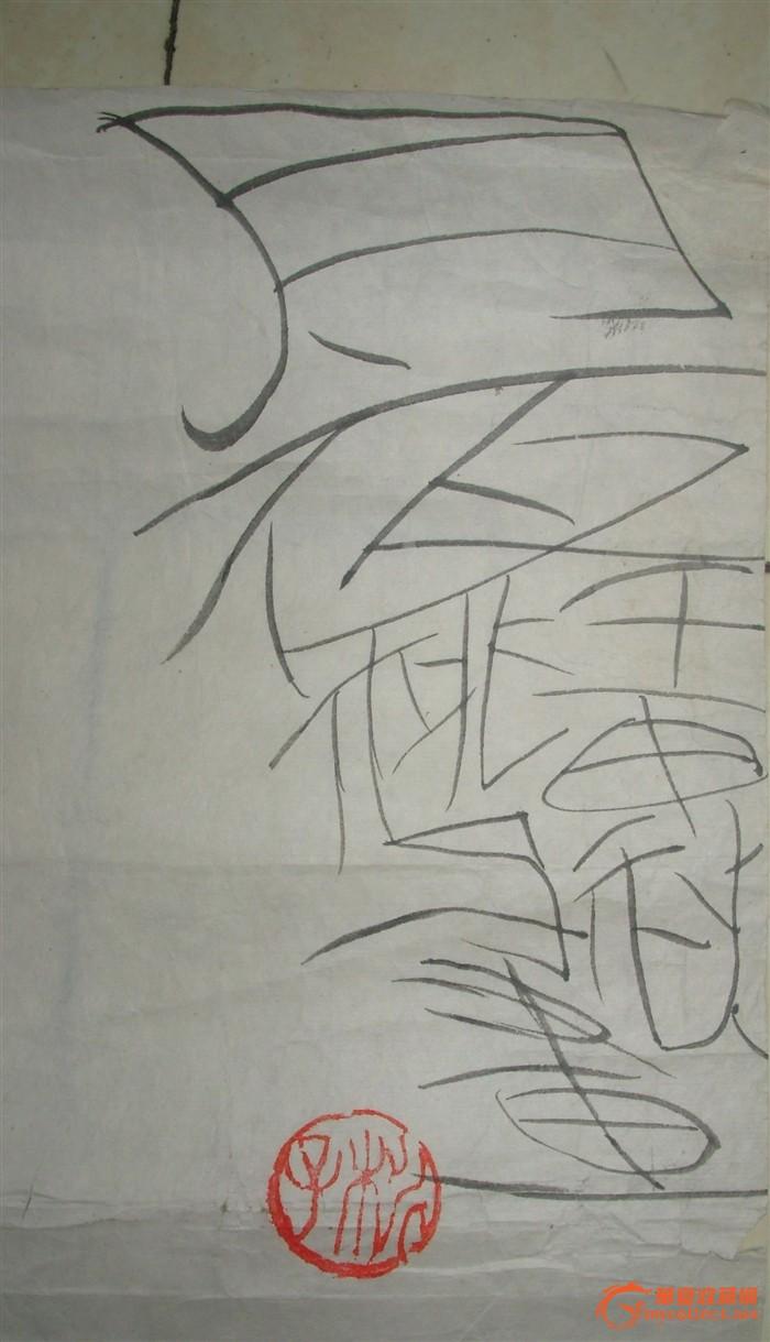桃子画法步骤素描