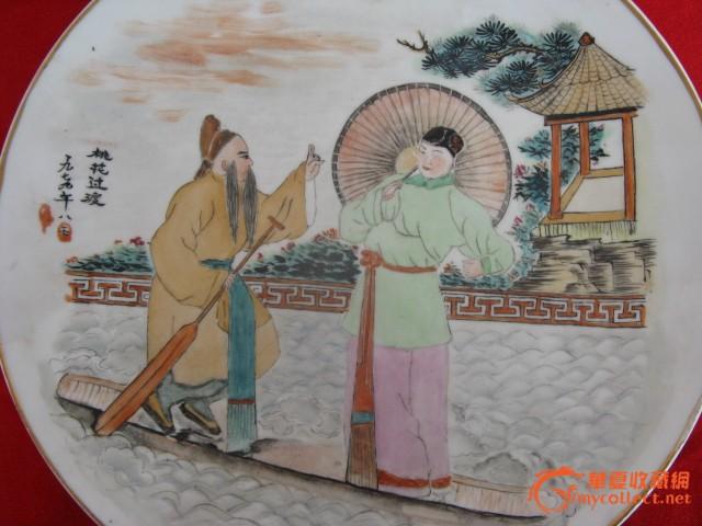 潮州手绘戏曲大盘