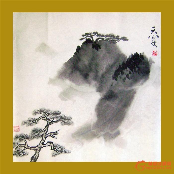 山水画 山水画价格 山水画图片 来自藏友天翁 cang.com