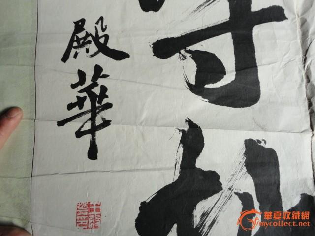 【书法播报】河南跳楼身亡官员兼职书协领导,书法售价8000/平尺 (27)