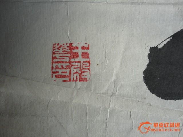 【书法播报】河南跳楼身亡官员兼职书协领导,书法售价8000/平尺 (26)