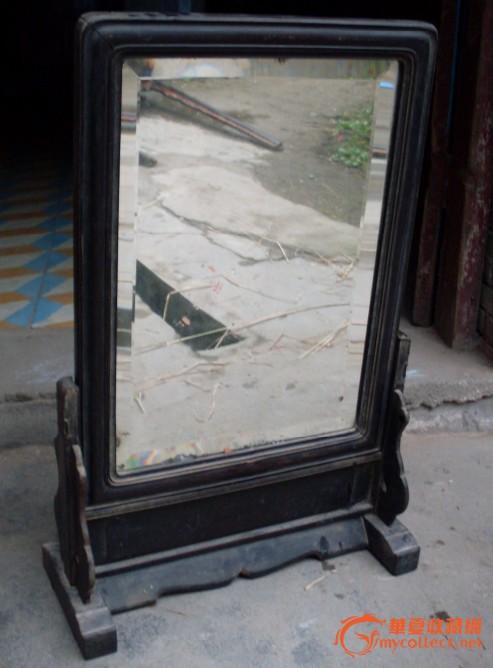 老红木大镜子
