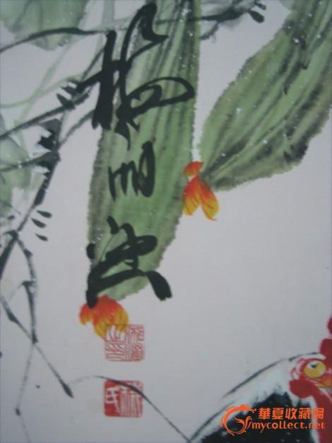 可爱小盆栽绘画