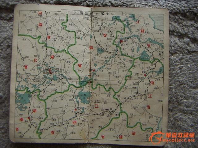 民国老地图