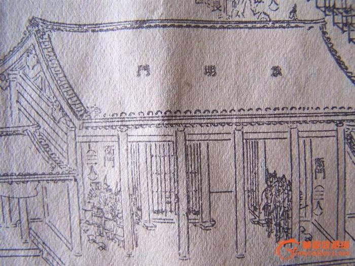 昭和三年 日本京都御所天皇即位礼紫宸殿说明