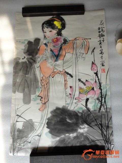 上海书画教师蒋万有人物作品图片