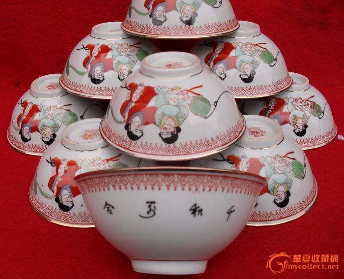景德镇文革瓷器 厂货 手绘人物和合俩仙碗(10个)