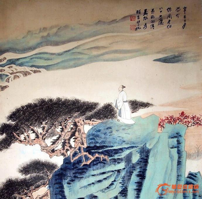 国画大师·张大千·山水人物