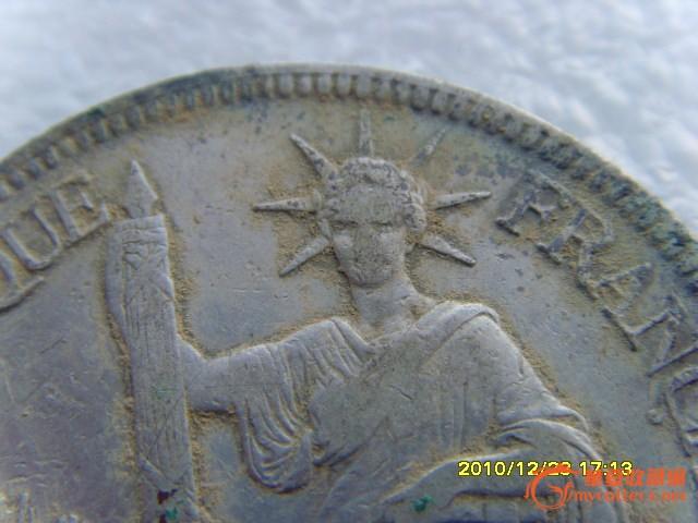 1903年生坑美品法国坐洋一枚