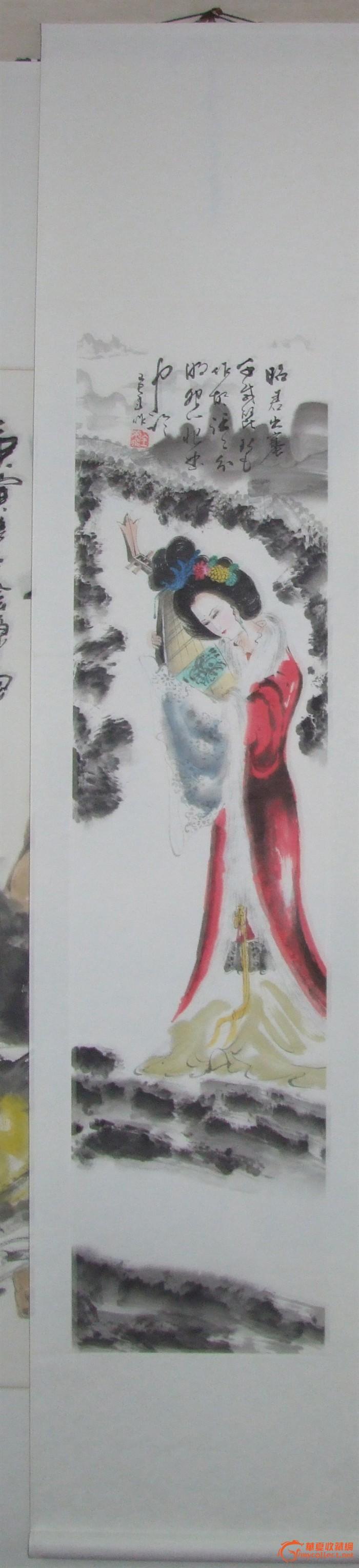 古代四大美女 图3
