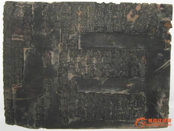 清代木刻板4件