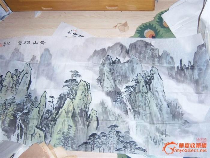 缅怀 山水画大师 聂耕图片