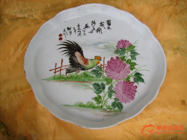 画工漂亮盘子