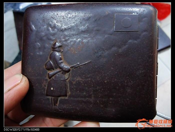 缴获日本人的铁烟盒