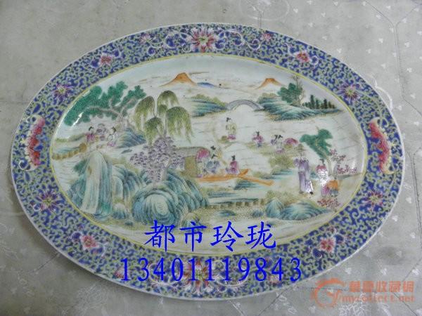 自家收藏的光绪粉彩 椭圆盘子【渔家乐图】