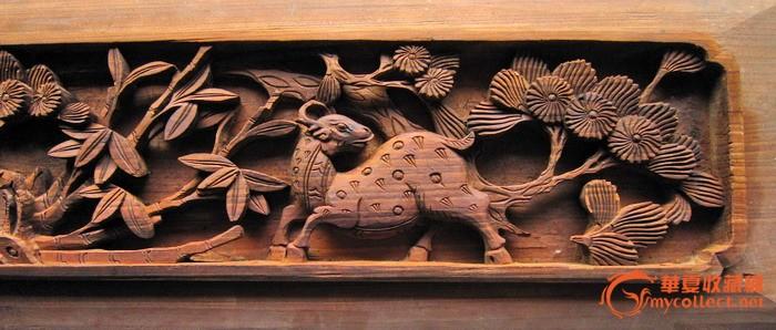 狮子 凤凰 鹿 木雕4片一套